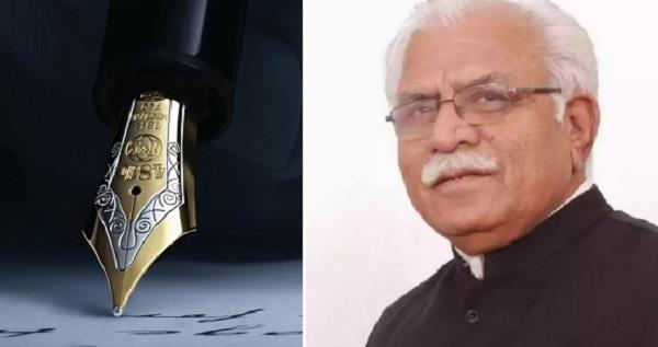 khattar government will have to fix its own department for it