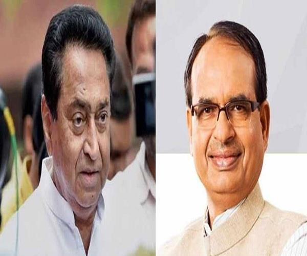 kamal nath said  shivraj govt not take any concrete steps interest workers