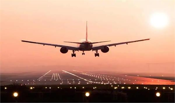 3 flights from international airport canceled