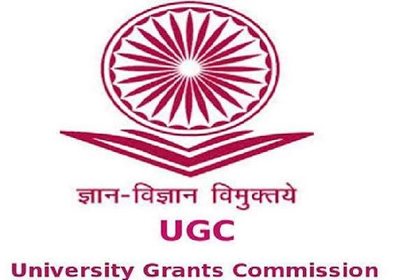 ugc asks deemed to be universities not to call themselves university