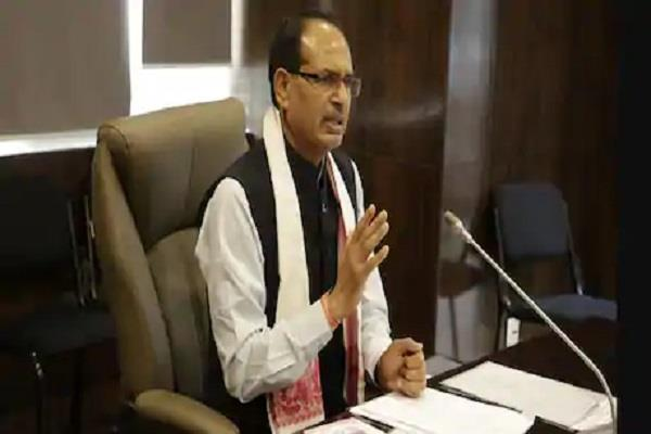 cm shivraj wrote letter 7 states asked how many laborers come mp here