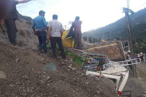 enquiry on death in landliding in banihal