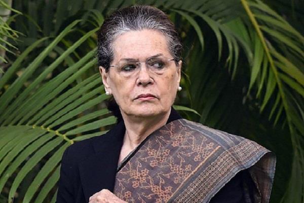 fir lodged against congress president sonia gandhi