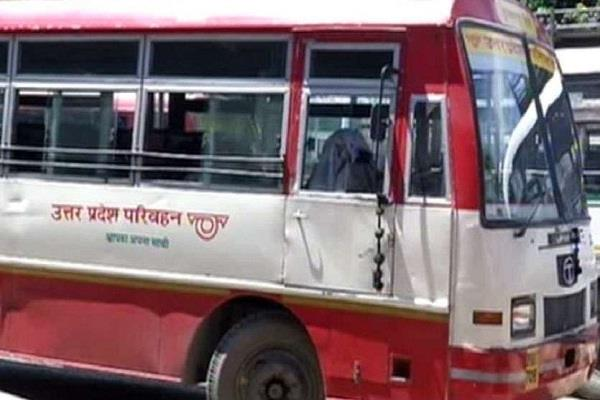 up buses will start operating from june 1 be able to travel these conditions