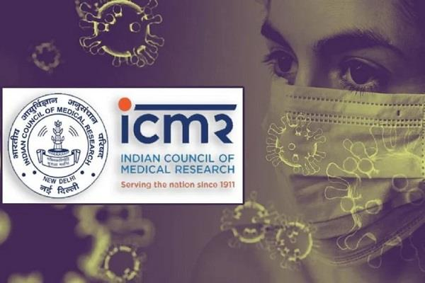 icmr instructs issue death certificate death of suspect infected corona mp