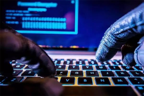 alert cyber fraud is happening in the new way in the country be careful