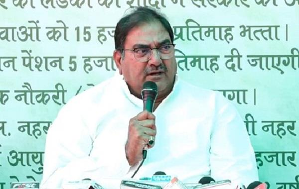 inld will protest against khattar government