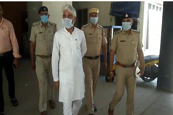 haryana news congress leader pankaj punia sent on 1 day remand