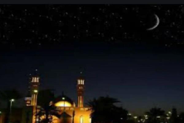 ramadan prayer of goodbye will be done at home tomorrow will be eid moon