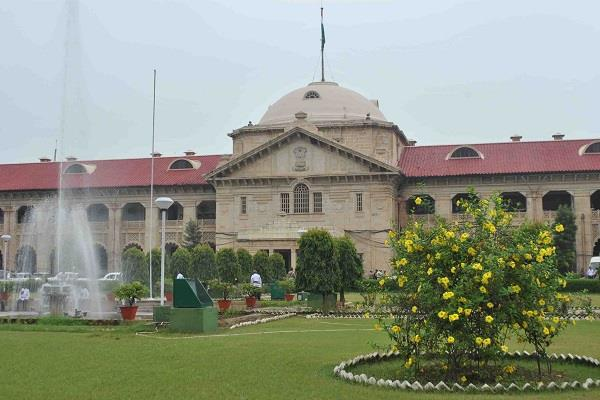 hc asks report from central and state government facilities being laborers