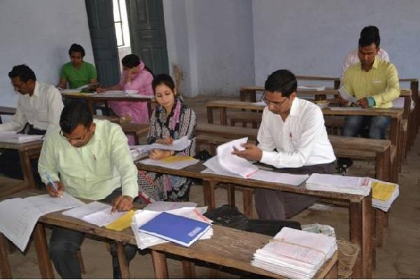 up baord 2020 red zone will also start evaluation of copies
