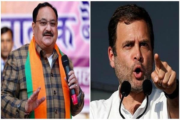 nadda says rahul gandhi does not understand the corona crisis