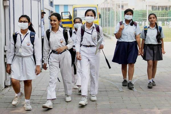 lockdown 5 0 schools colleges not to open in june