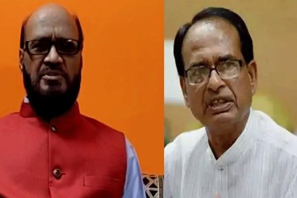 kk mishra targets shivraj says bjp govt saying  mahajhutha  statistics