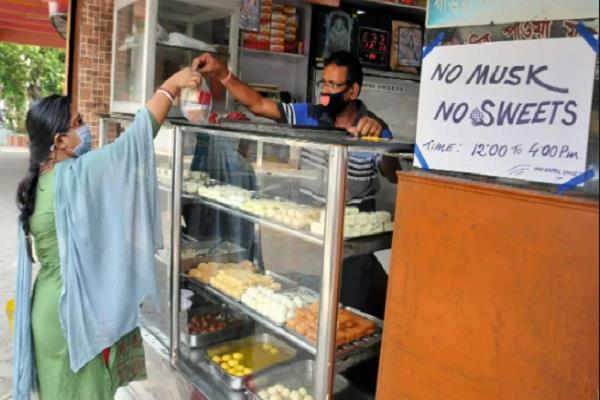 4 5 crore shops open in the country after 55 days of lockdown
