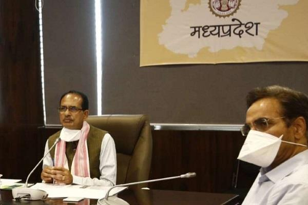 cm shivraj told how lockdown 4 said  economy strengthened new