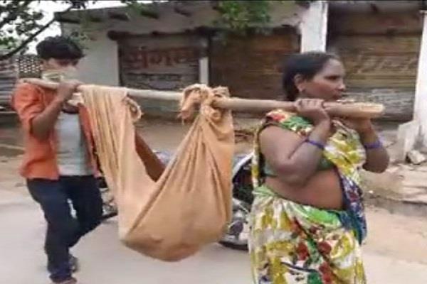 panna helpless mother carried handicap son distance 1000 km