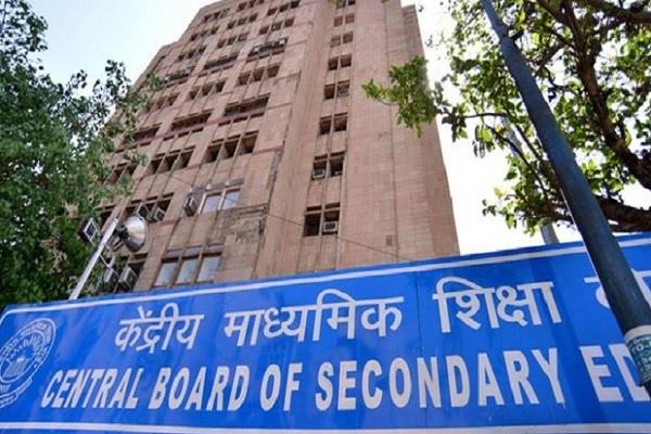 cbse declared dates for 12th and 10th board exams