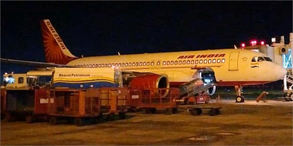 aircraft arrives at chandigarh international airport carrying 144 students