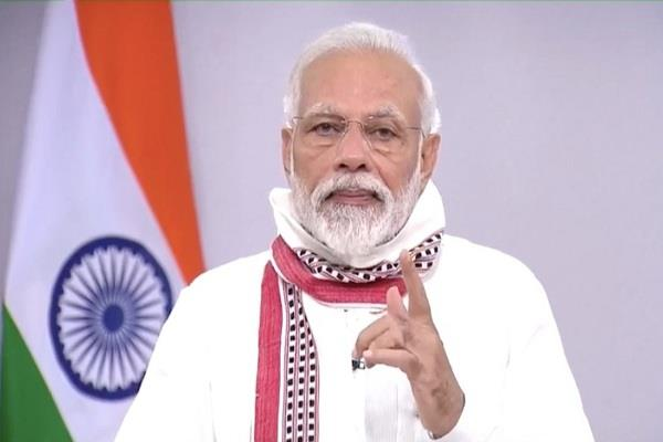 cyclone amphan pm modi whole country stands with west bengal in this time