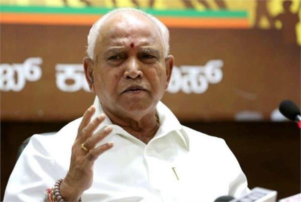 karnataka govt rs 1 600 crore lockdown relief