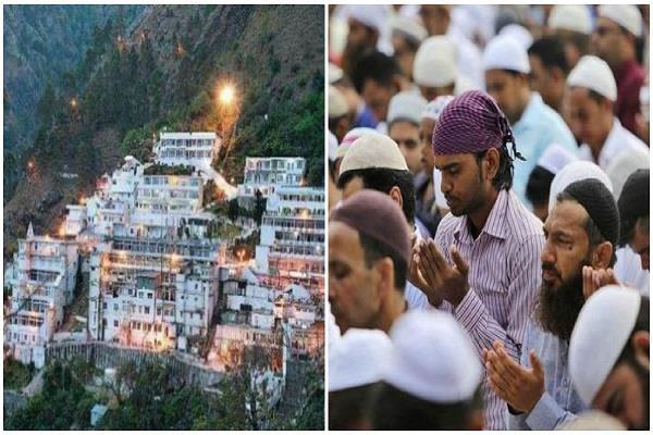 vaishno devi shrine serves sehri iftari to 500 quarantined