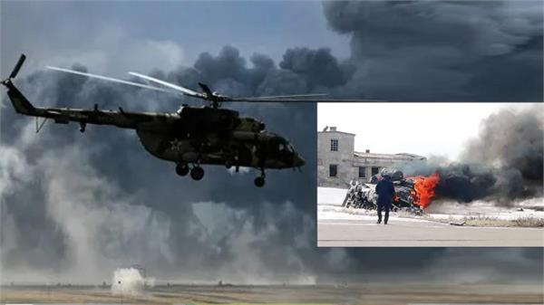 military helicopter crash lands in russia kills 4 on board