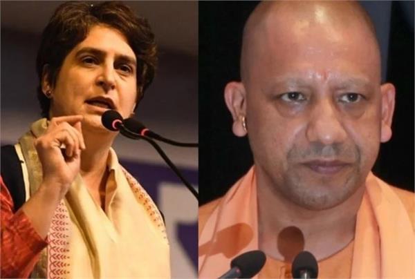 priyanka gandhi wrote to cm yogi these suggestions to