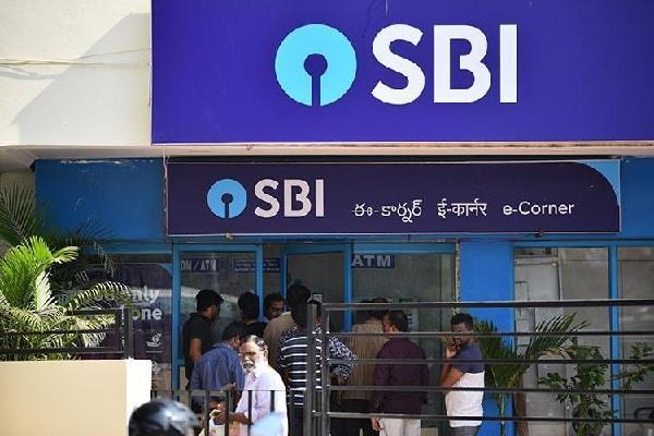 SBI ग्राहक सुन लें बैंक का संदेश, नहीं तो हो सकते हैं कंगाल!