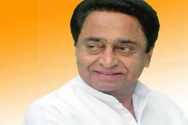kamal nath appealed to mps returning workers