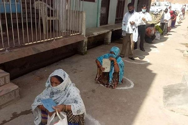 in the name of help the government distributed only rice to the poor