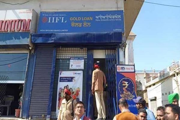 robbery in ludhiana case