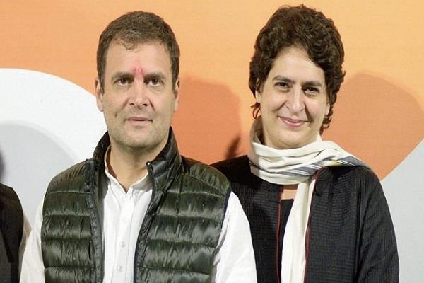 rahul and priyanka gandhi attack on modi government