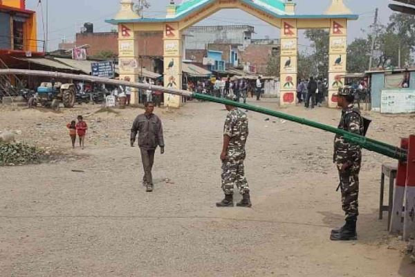indo nepal border sealed till 31 may due to corona crisis