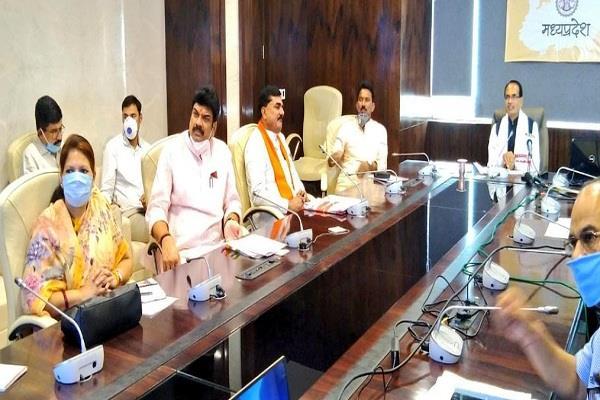cm shivraj relaunched sambal scheme congress targeted