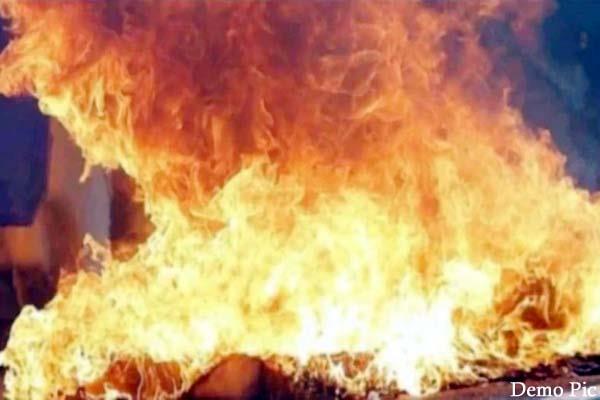 child burnt alive