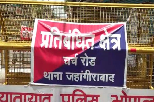 jahangirabad is becoming dharavi of madhya pradesh