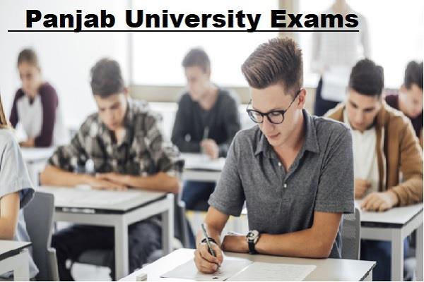 punjab university exam will be conducted amid coronavirus in july