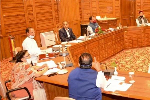 himachal cabinet meeting tomorrow many important decisions will be made