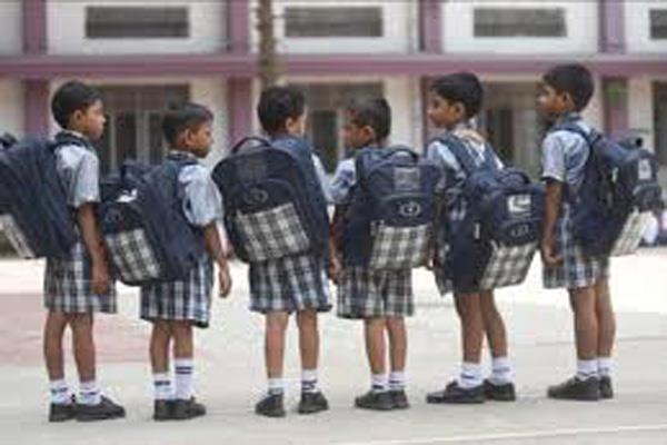 school colleges will be closed in jk ut till 17 may