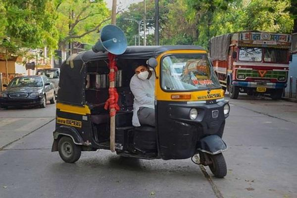 auto drivers help the laborers with the money deposited for marriage