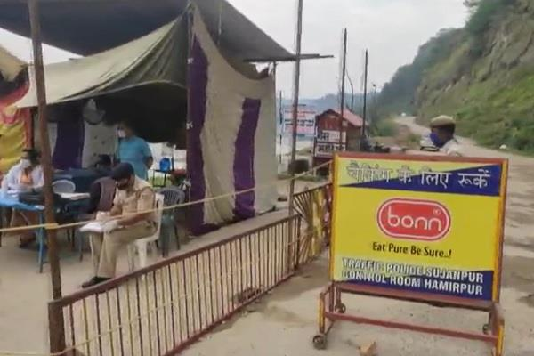 security increased on the border of hamirpur district