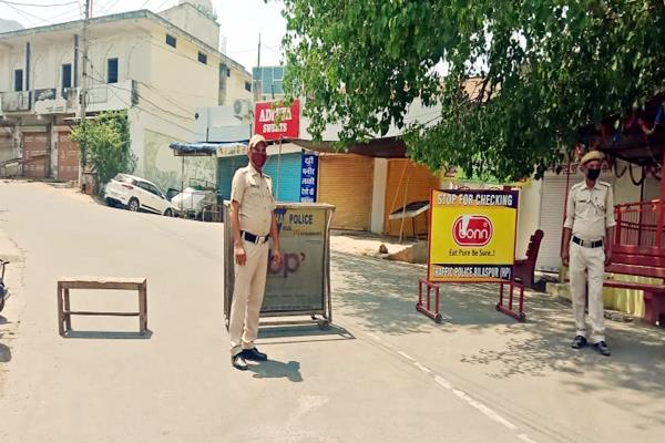 bilaspur city sealed after hrtc conductor arrives corona positive