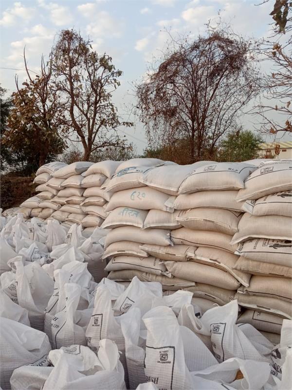 major action of administration warehouse shill seized 2 thousand sacks