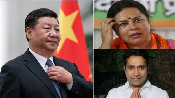 two bjp mps joined in the swearing of taiwan s president china flared