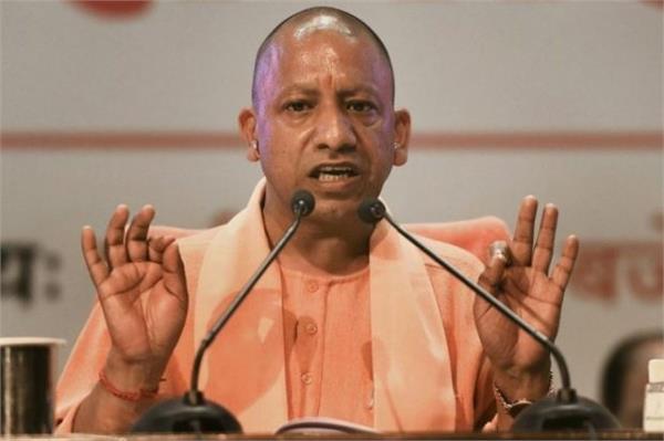cm yogi said  no state government should take the train fare