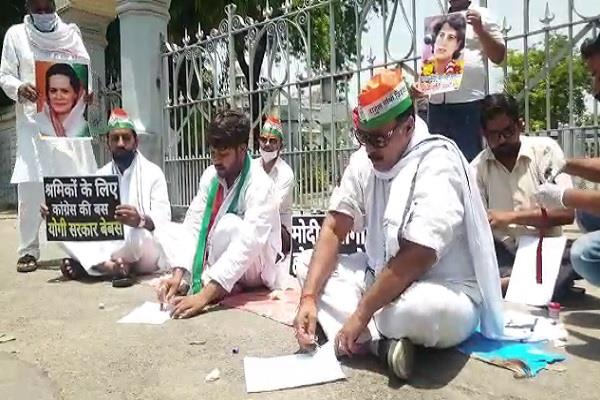 congress leaders write to the president in blood accuses bjp of doing politics