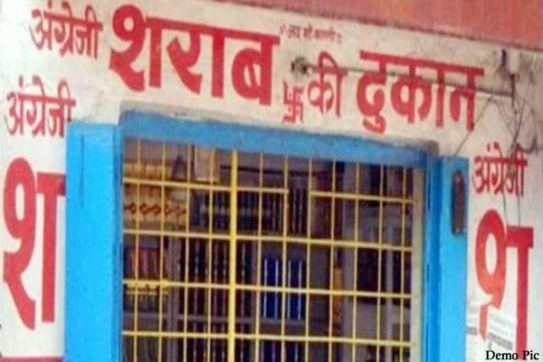 case filed due to open liquor shop during curfew