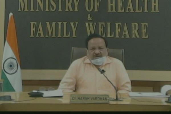 union health minister harsh vardhan said corona cases doubling in 13 days