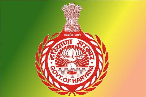 two ias officers got promotion in haryana